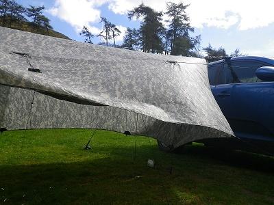 Name:  Exmoor camp Aril 2015 (9).JPG Views: 179 Size:  75.2 KB